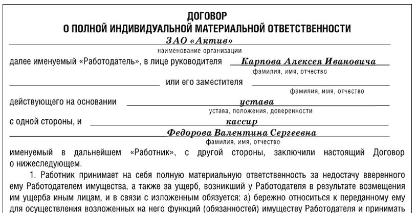 Справка о беременности для суда купить Москва Дмитровский